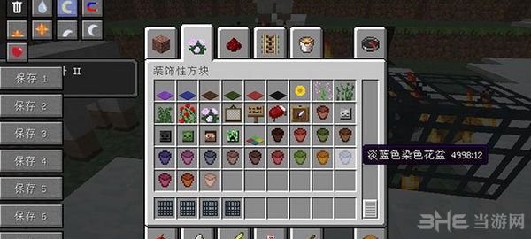我的世界1.7.2右键收获作物MOD截图3
