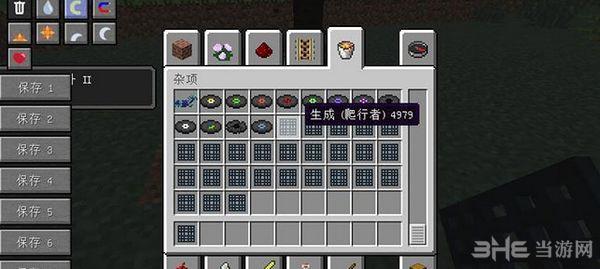 我的世界1.8.0右键收获作物MOD截图0