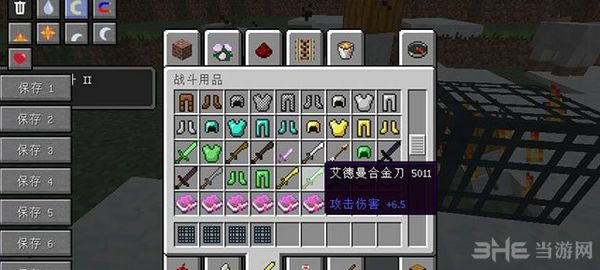 我的世界1.8.0右键收获作物MOD截图4