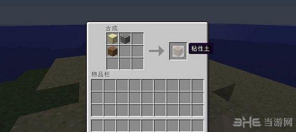 我的世界1.9.4黏土工艺MOD截图1