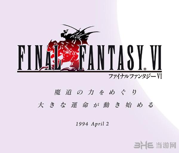 FF历代logo7