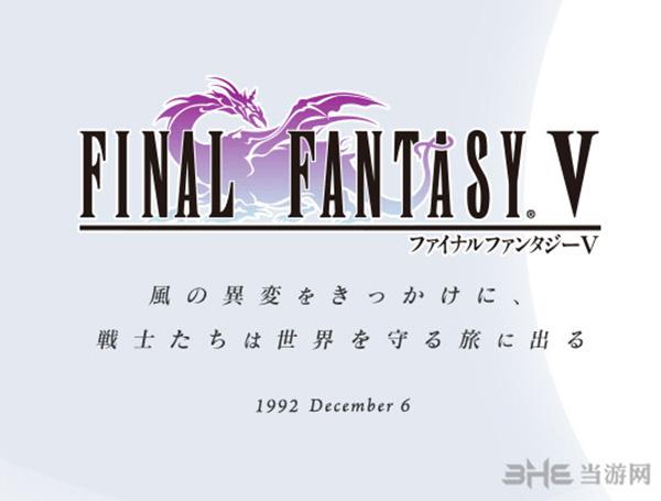 FF历代logo6