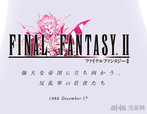FF历代logo3
