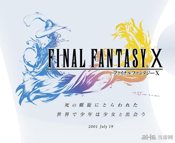 FF历代logo11