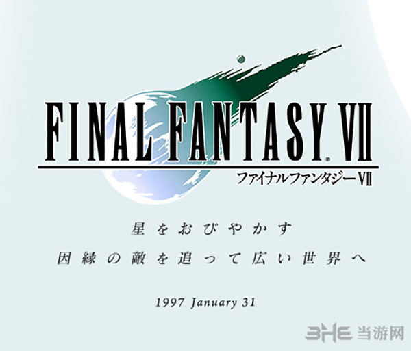 FF历代logo8
