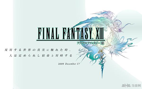 FF历代logo14