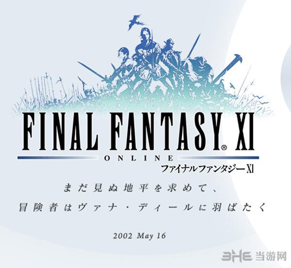 FF历代logo12