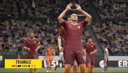 FIFA 17截图6