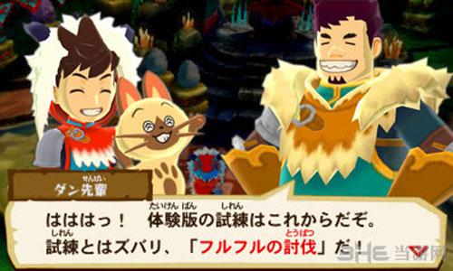 怪物猎人物语游戏截图2