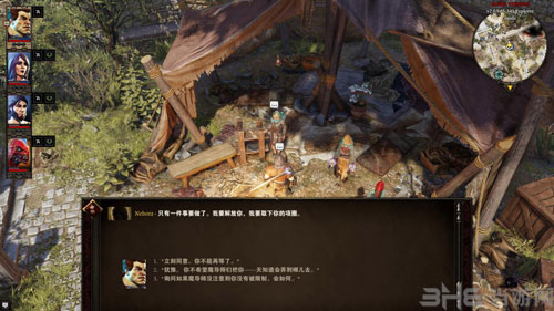 神界原罪2游戏截图6