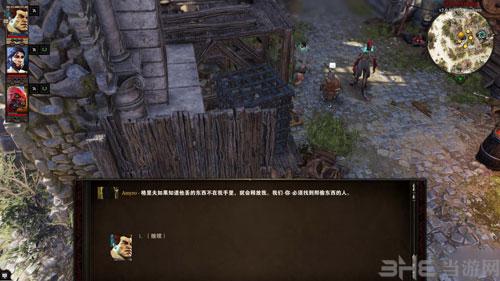 神界原罪2游戏截图1