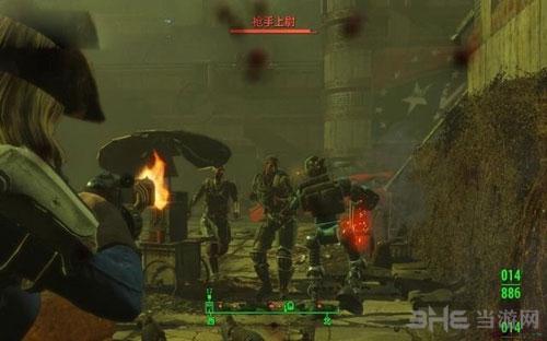辐射4游戏截图3