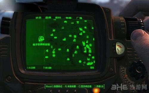 辐射4游戏截图2