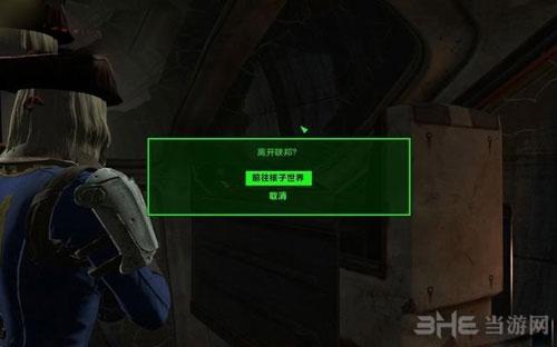 辐射4游戏截图6