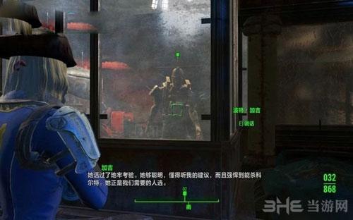 辐射4游戏截图21