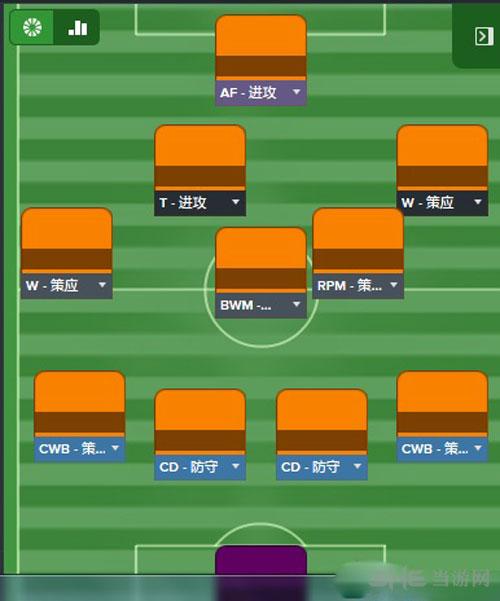 足球经理2016游戏截图1