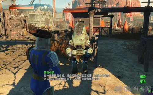 辐射4核子世界DLC游戏截图3