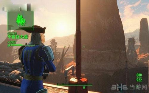 辐射4核子世界DLC游戏截图18
