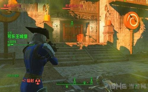 辐射4核子世界DLC游戏截图17
