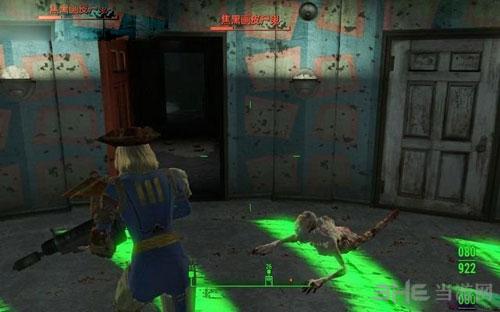 辐射4核子世界DLC游戏截图10