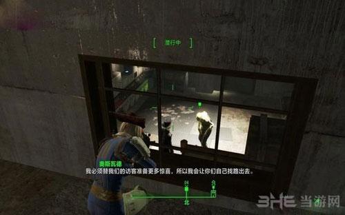 辐射4核子世界DLC游戏截图14