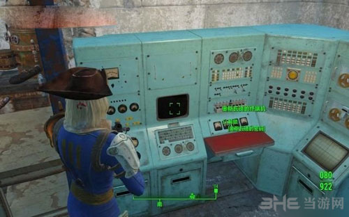 辐射4核子世界DLC游戏截图22