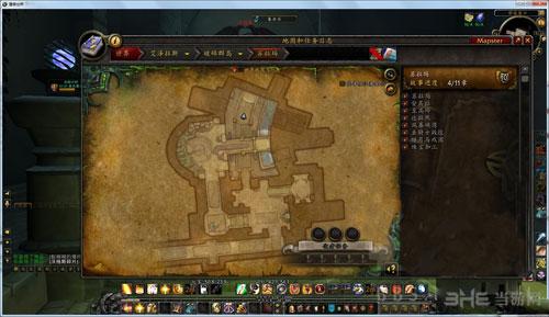 魔兽世界7.0沃格斯碎片任务截图2