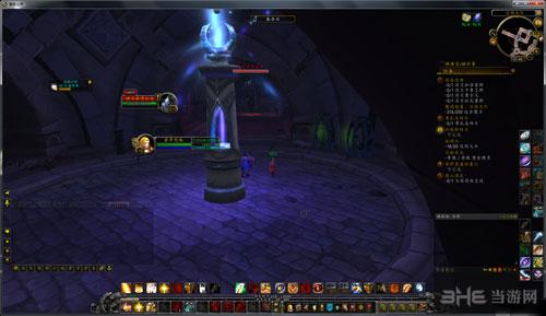 魔兽世界7.0沃格斯碎片任务截图4