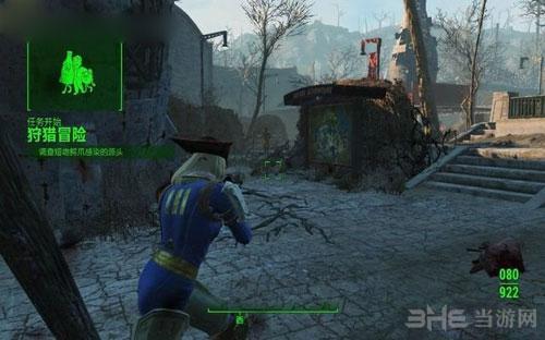 辐射4核子世界DLC游戏截图2