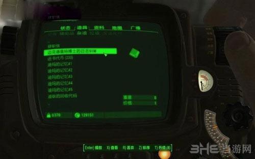 辐射4核子世界DLC游戏截图5