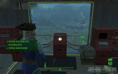 辐射4核子世界DLC游戏截图8