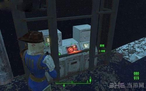 辐射4核子世界DLC游戏截图11