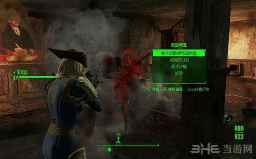 辐射4核子世界DLC游戏截图12