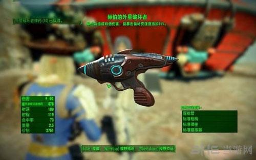 辐射4核子世界DLC游戏截图13