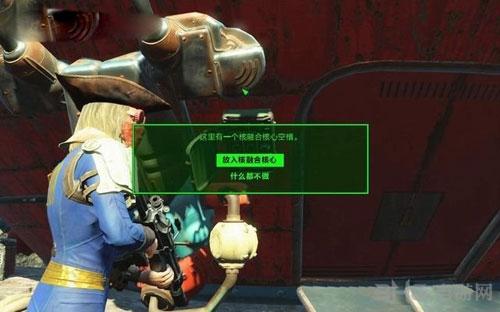 辐射4核子世界DLC游戏截图15
