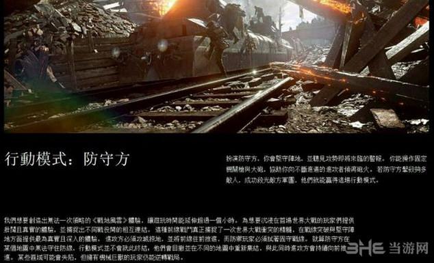 战地1新模式趣味截图3
