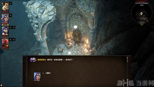 神界原罪2游戏截图4
