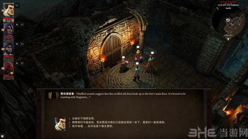 神界原罪2游戏截图9