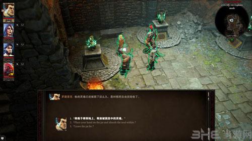 神界原罪2游戏截图12