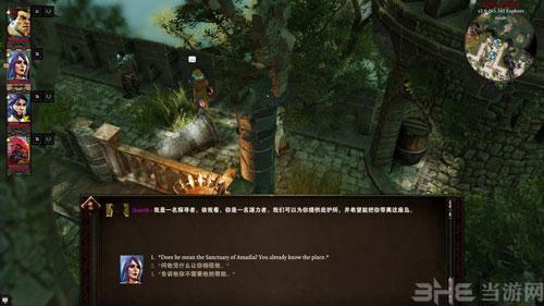 神界原罪2游戏截图7