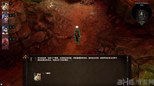 神界原罪2游戏截图3