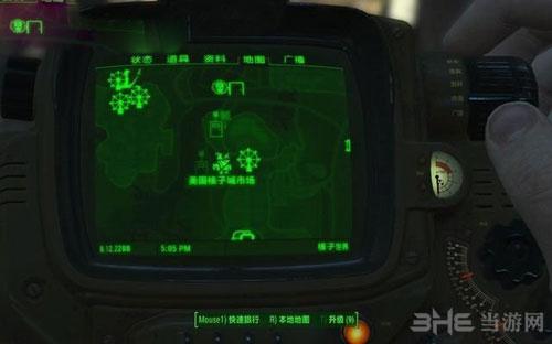 辐射4核子世界游戏截图1