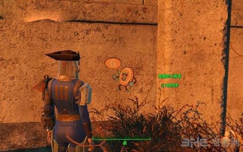 辐射4核子世界游戏截图5