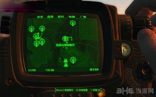 辐射4核子世界游戏截图3