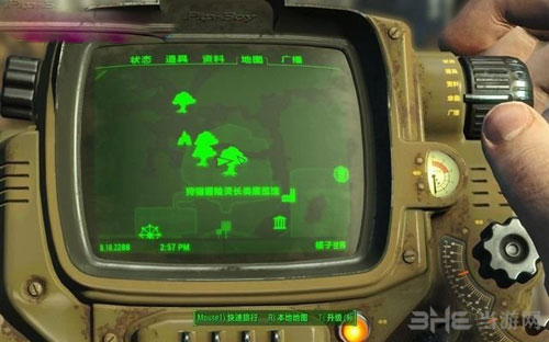 辐射4核子世界游戏截图15