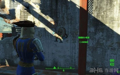 辐射4核子世界游戏截图24