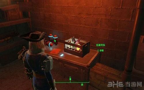 辐射4核子世界游戏截图31