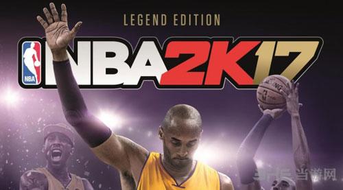 NBA2K17封面图片