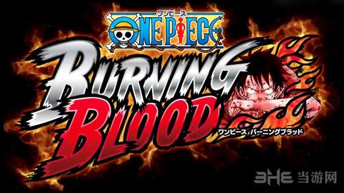 海贼王燃烧之血游戏封面