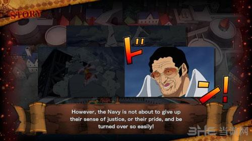 海贼王燃烧之血游戏截图1